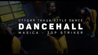 Masica Top Striker DanceHall Style Dance
