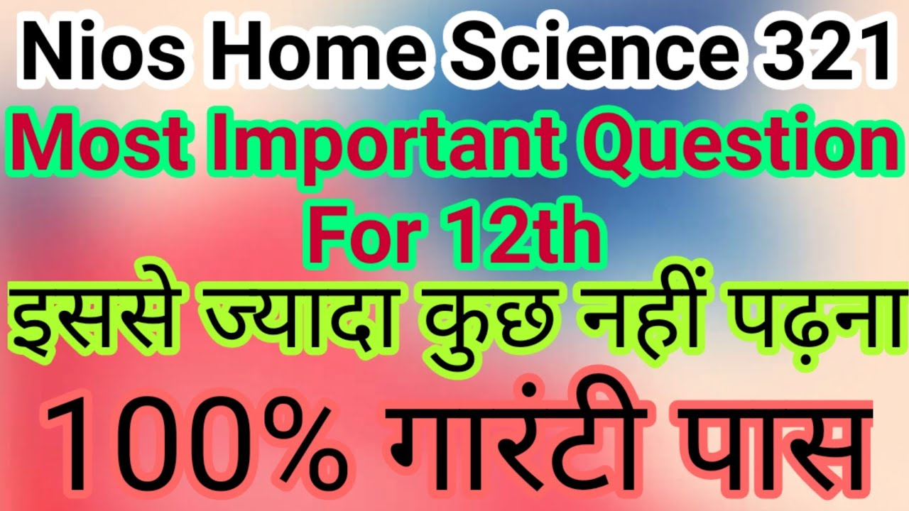Nios Home Science 321 Notes And Important Question With Answer in Hindi/English