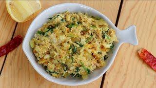 মাছের স্পেশাল ভর্তা | Mach Vorta Recipe Bangla | Fish Bhorta