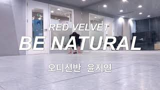 RED VELVET _ BE NATURAL dance …