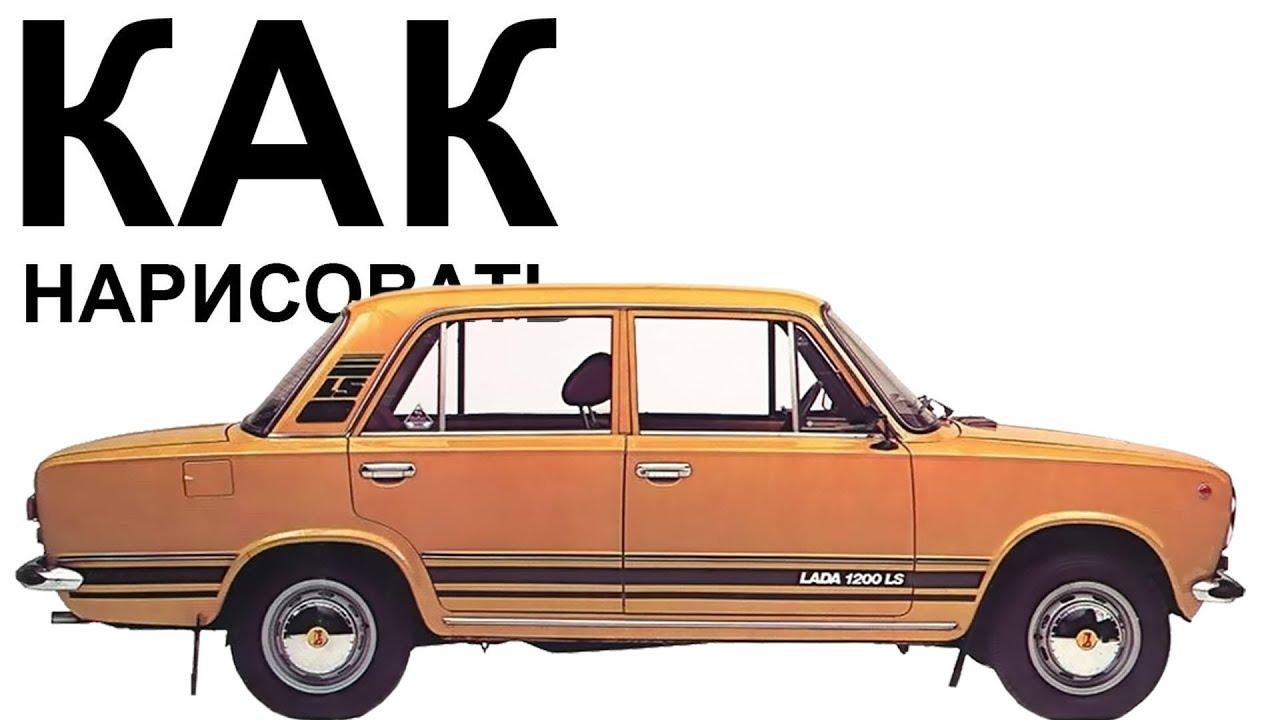ВАЗ 2101 с FIATовским двигателем | ТОЛЬКО БОГ МНЕ СУДЬЯ | only God .