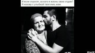 Butirka - Mama...Бутырка - Мама