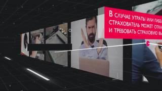 видео Возмещение ущерба по КАСКО