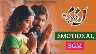 Bhadra Emotional BGM Ringtone | Bhadra Heart Touching BGM | Bhadra Love BGM
