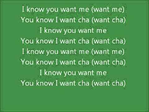 Want You to Know Me Lyrics