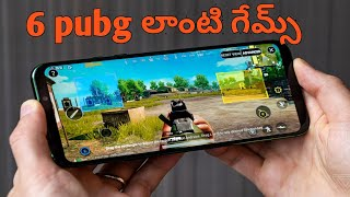 Top 5 Pubg Like Games For All Android Phone And Pc-5 Pubg Like Games For Android Ios In Telugu