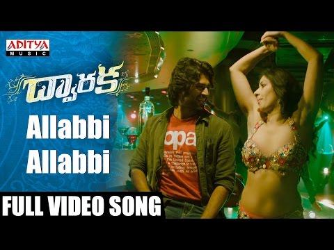 Allabbi Allabbi Full Video Song || Dwaraka Video Songs || Vijay Devarakonda, Pooja Jhaveri
