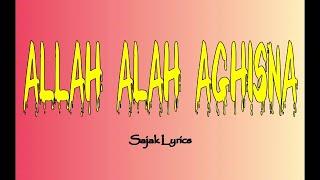 Download Lagu Allah Allah Aghisna - Nazwa Maulida ( official Lirik Video ) mp3