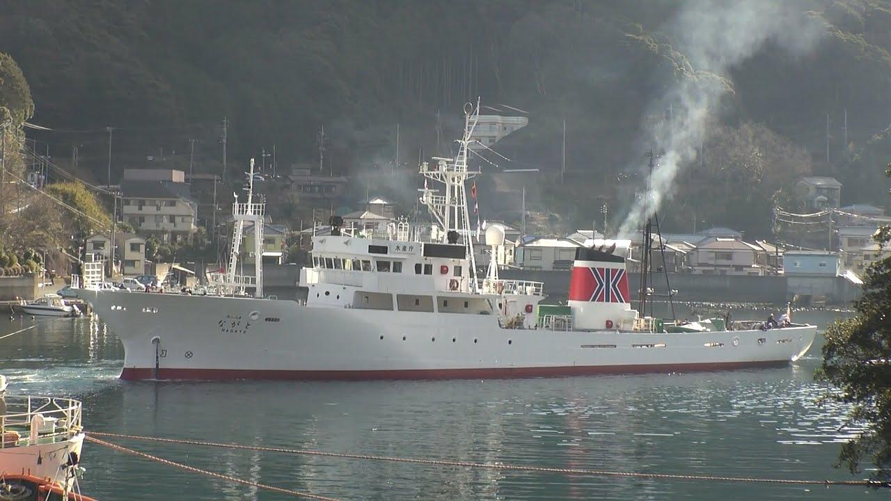 水産庁 藤高造船を出航する漁業...