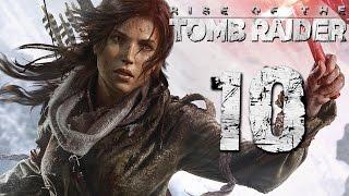 Прохождение Rise of the Tomb Raider Часть 10 Гробница в Советской Шахте