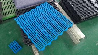 PLASTIC SLATTED FLOOR FOR GOAT SHEEP & PIGGERY FARMING (2018)
