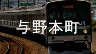 曲名は「笑顔を忘れない」です。 川越線・埼京線・りんかい線(川越~新木場)の駅名を順番に歌います。 #駅名記憶向上委員会.