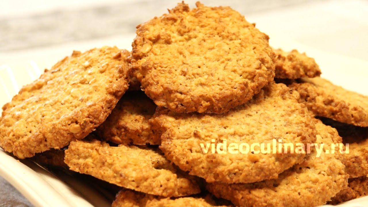 рецепт сдобного печенья на простокваше от эммы