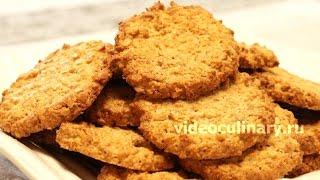 Овсяное печенье - Рецепт Бабушки Эммы