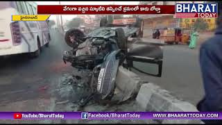 Road Accident At Saroor Nagar In Hyderabad | Accident News | Bharat Today