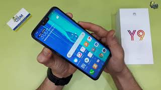 Huawei Y9 2019: How to record the screen ? take a screencast screen recording-Gsm Guide