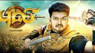 Grand and Never Before Seen Audio Launch for Vijay's 'Puli' | Shruti Hassan, Hansika