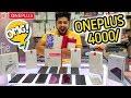 CHEAPEST MOBILE WHOLESALE MARKET I  सबसे सस्ते मोबाइल फ़ोन I ONEPLUS , GOOGLE PIXEL