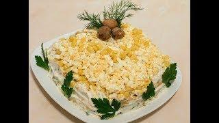 "Этот салат,  главный конкурент салату ""Оливье""!"