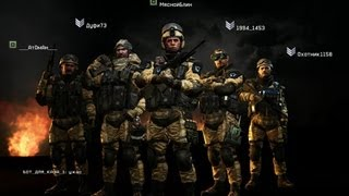 Русский Мясник в Warface(Первое видео по Crysis 3: http://www.youtube.com/watch?v=urHp0fnOMZ8 Группа Вконтакте: http://vk.com/rusm9snik., 2013-09-09T13:50:49.000Z)