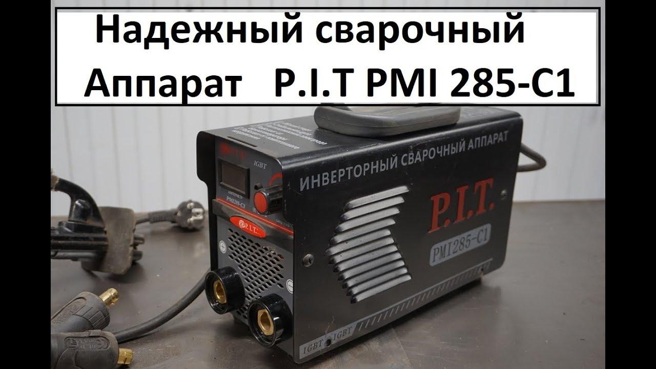 Pit 250 сварочный аппарат сварочные аппараты мастер тиг