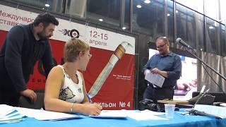 Выставка Kлинок 2018 12-15 апреля.Конкурсные испытания клинковых изделий. Конкурс Лучший нож России.