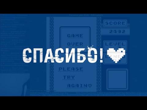 Tetris - Игры по реквесту