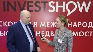 Золотая виза и гражданство за инвестиции в Испании   Интервью с экспертом