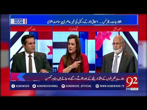 NewsRoom : PMLN nab references : Karachi to witness PSL in Feb : Mini budget 2017