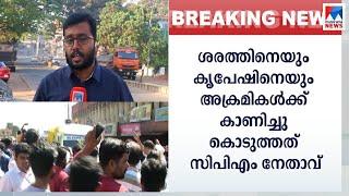 ഇരട്ടക്കൊല: കൊലയാളികള് ആരെന്ന് ഇന്ന് വ്യക്തമാകും, 7 പേർ കസ്റ്റഡിയിൽ |Periya Murder