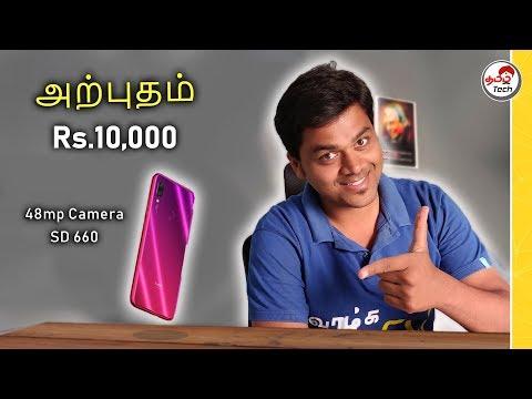Redmi Note 7 | 48MP + SD660 | Rs.10,000  🔥🔥🔥 | Tamil Tech