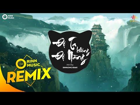 Độ Ta Không Độ Nàng DinhLong Remix - Anh Duy  Nhạc 8D TikTok 2019 Nhớ Đeo Tai Nghe