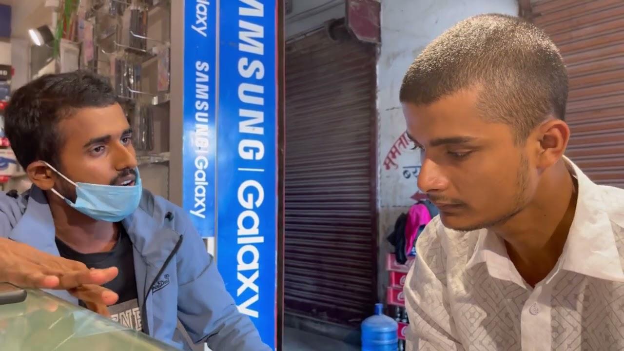 Violence On Medical staff | kanchanpur Jeetpur | Aadarsh Mishra