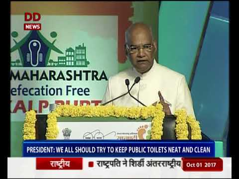Urban Maharashtra declared open defecation free