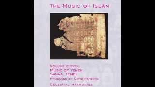 Music of Yemen, Sana