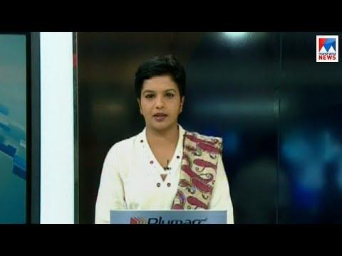 സന്ധ്യാ വാർത്ത | 6 P M News | News Anchor - Nisha Purushothaman | February 17, 2018