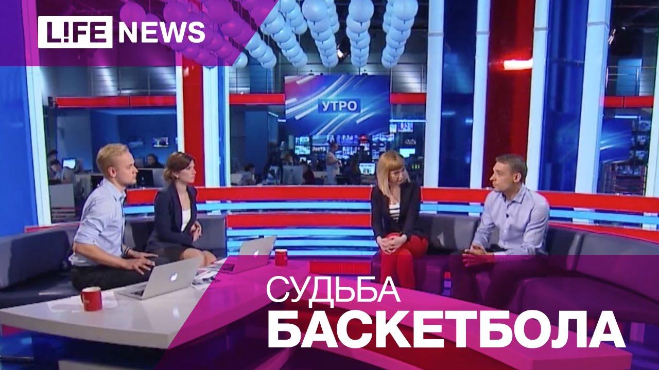 Москва новости лайф ньюс россия отстроенный дом прослужил