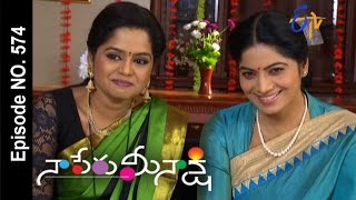 Video Naa Peru Meenakshi | 24th November 2016 | Full Episode No 574 | ETV Telugu download MP3, 3GP, MP4, WEBM, AVI, FLV Oktober 2018