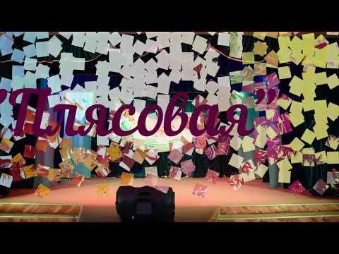14. ансамбль «Забава» с.Улёты (2) - « Плясовая»