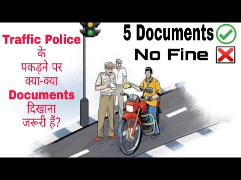Documents Required to Ride a Two Wheeler/Motorcycle in India   5 Document सही होने पर कोई Fine नहीं