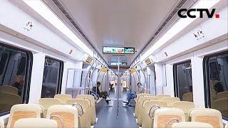 成都:地铁五线齐发 轨道交通线网里程突破500公里 |《中国新闻》CCTV中文国际 - YouTube