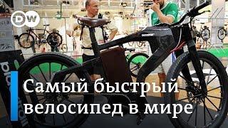 Самый быстрый и самый дорогой велосипед в мире(Футуристический дизайн и двигатель, разработанный механиками Формулы-1. Цена - 60 тысяч евро. В ФРГ повысили..., 2011-03-31T15:18:23.000Z)