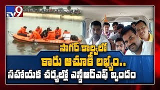 6 from Secunderabad feared dead as car falls into Sagar canal - TV9