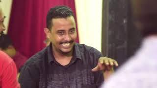 Muqaddam Lima Galbi