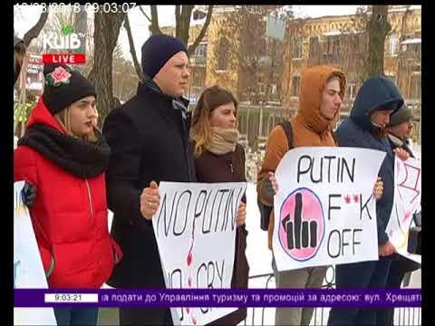 Телеканал Київ: 19.03.18 Столичні телевізійні новини 09.00