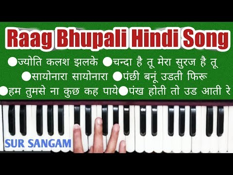 Raag Bhupali Based Bollywood Song Notation | Sur Sangam Harmonium