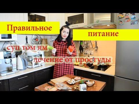 Суп том ям ингредиенты