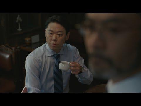 阿部サダヲ出演、前代未聞のアドリブCM(60秒バージョン)公開 日清『ラ王』新CM「似てますよね?篇」