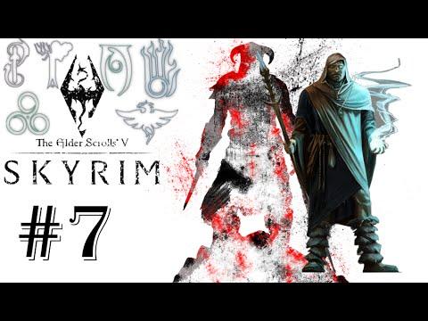 Skyrim Guia de Mago Legendario Serana #7