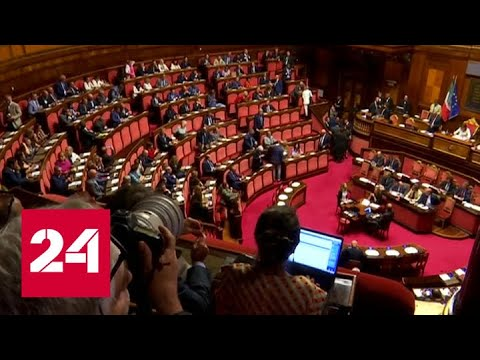 Внеочередное заседание парламента в Италии: что ожидает страну в кризисе - Россия 24